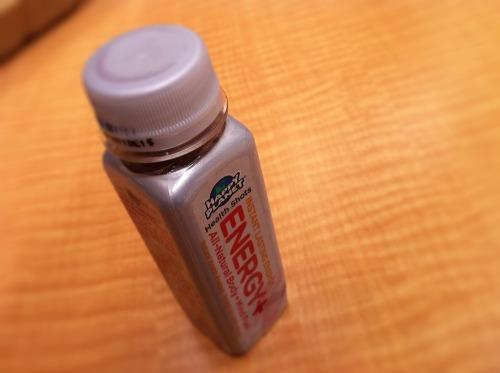 Energy_plus_bottle